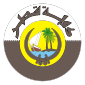 Lambang negara Qatar