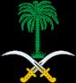 Lambang Arab Saudi