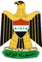 Lambang negara Iraq